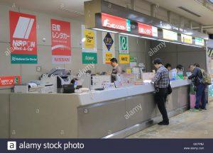 A rental company at Narita airport in Japan